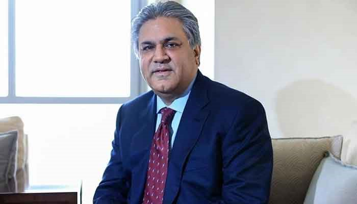 Abraaj scandal: 15million pounds cash paid for bail, largest ever security in UK's judicial history