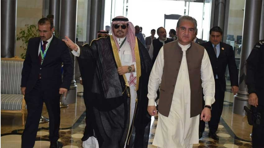 4th Summit of OIC Council of Foreign Minister's meeting today in Makkah
