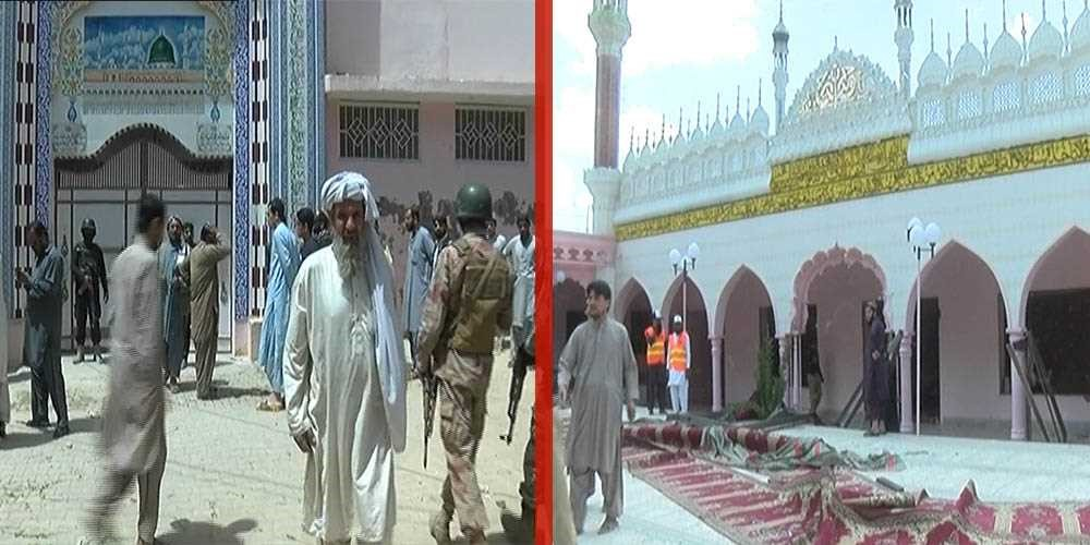 Blast at mosque in Quetta, 02 dead