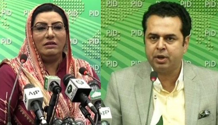 Talal Chardry extends sorry against his words for Firdous Ashiq Awan