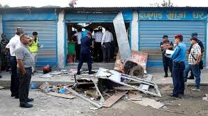 Three explosions in Khatmandu takes four lives