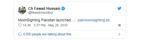 Fawad's tweet on mon sighting pakistan website