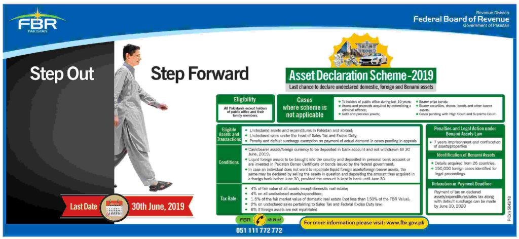 Assets Declaration Scheme 2019
