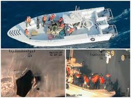 Gulf Tanker attack