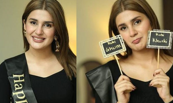 Kubra Khan's Birthday June 2019
