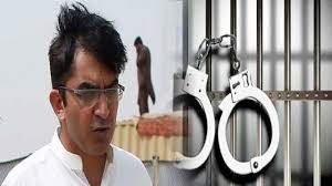 Mohsin dawar surrenders before accountability court