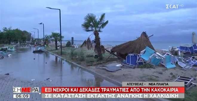 Rain and hail storm in Greece, six killed