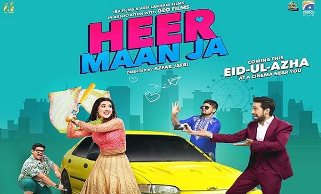 Three Pakistani movies releasing on Eid-ul-Azha