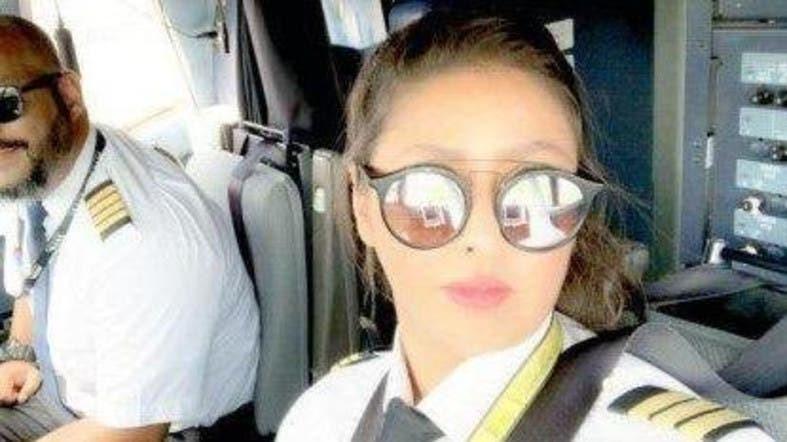 Yasmeen Al-Maimani KSA's first female commercial pilot
