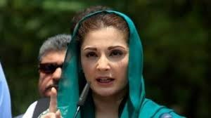 Maryam Nawaz releases alleged video & audio for injustice by judge