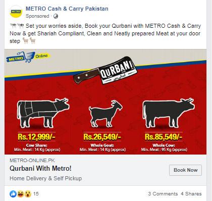 Qurbani with Metro
