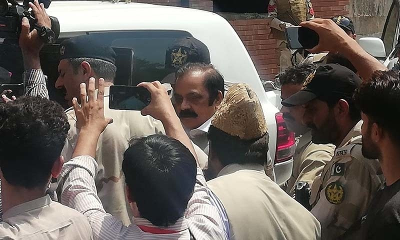 Rana Sana Ullah off to prison on 14day remand