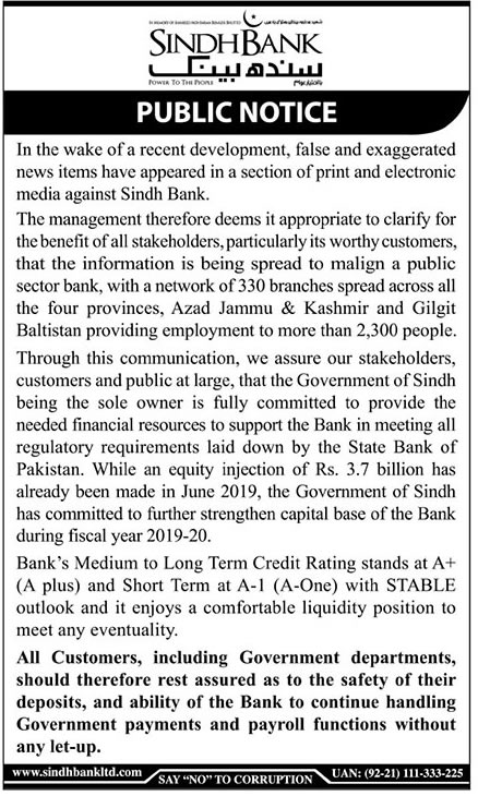 Sindh Bank public notice