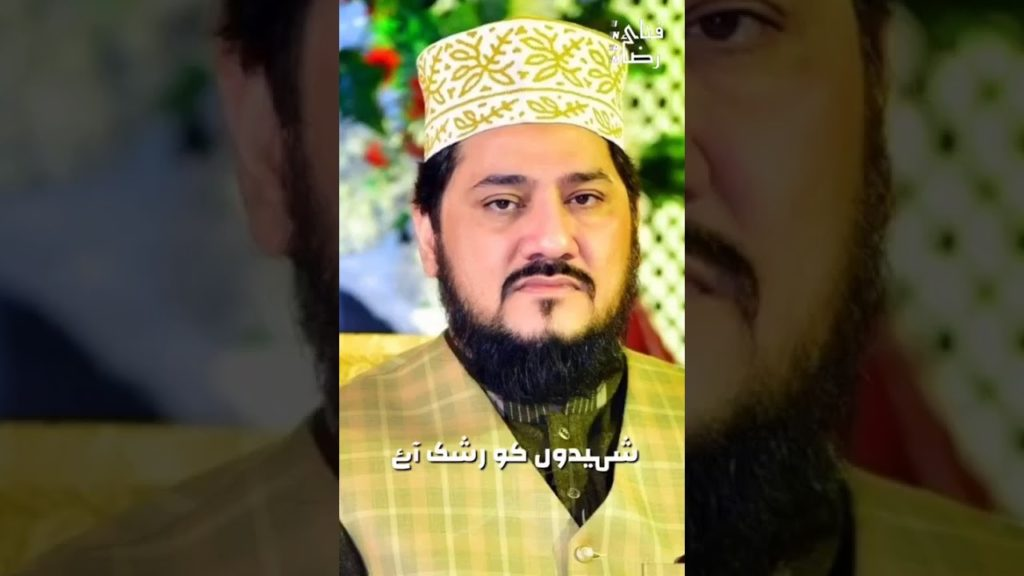 Naat Khawaan Zulfiqar Ali Hussaini dies