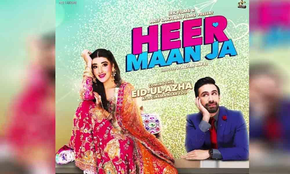 Film Heer Maan Ja