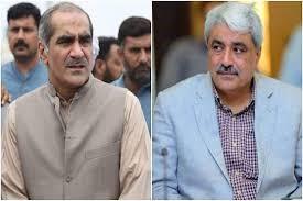 Saad and Salman Rafique in Paragon scheme case