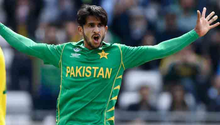 Cricketer Hasan Ali getting married this August