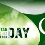 73rd independence day being celebrated today