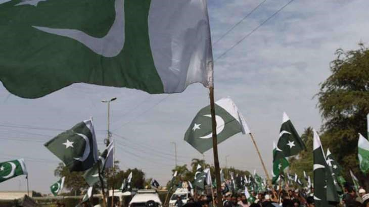 Defence day being celebrated in solidarity with Kashmiris
