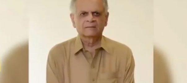 NAB arrests Iqbal Zaid Ahmed in LNG case