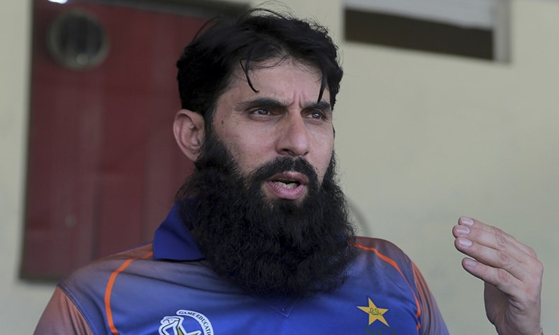 Misbah ul Haq applies for head coach, steps down from PCB committee