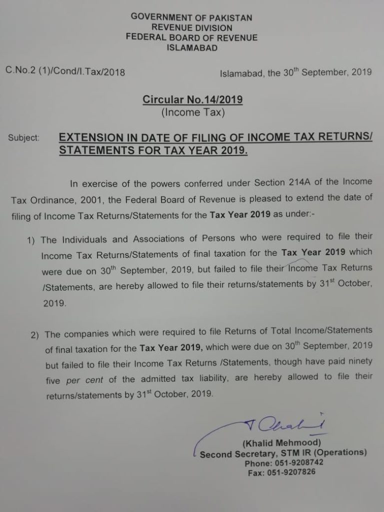 Tax date extension notification