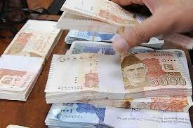 SBP refuses rumors of five thousand note discontinuation
