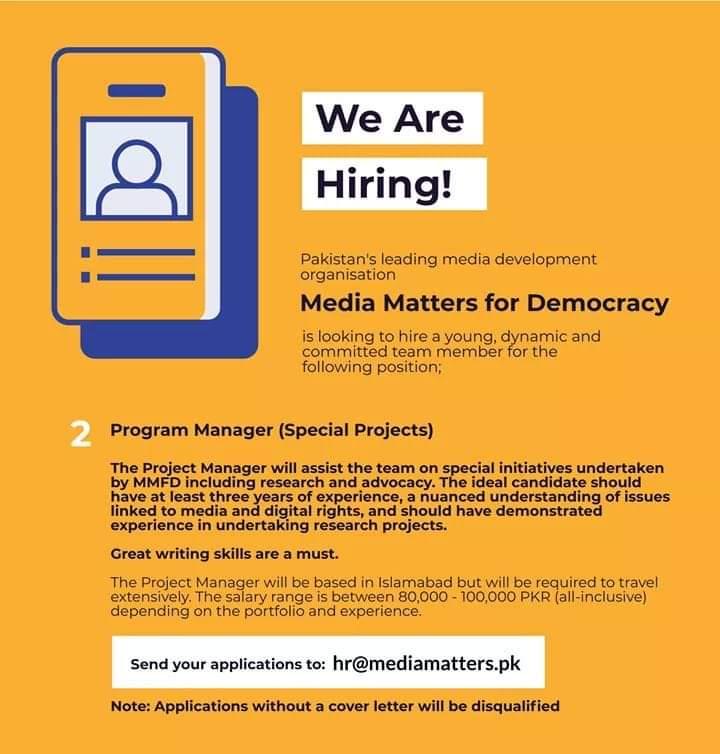 Media matters is hiring