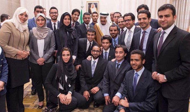 Excited Saudi students see new scholarship program as a chance to realize their dreams