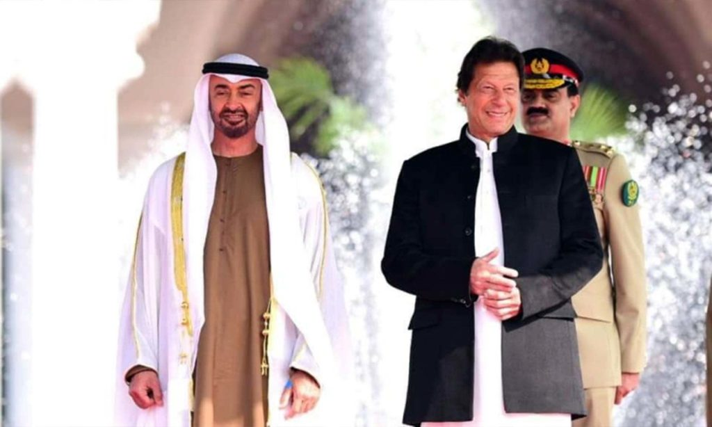 Saudi Prince on a day long visit to Pakistan
