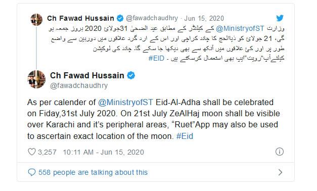 eid ul azha announcement