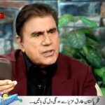Tv compare and host Tariq Aziz passes away