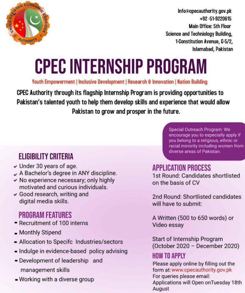 CPEC Internship Program