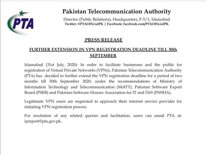 PTA VPN notification